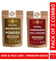 Ayur Blessing Multani Mitti and Pomegranate Peel Powder Skin Care Products Combo, Face Pack, Skin Care (100 Gram * 2)