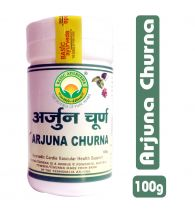 Basic Ayurveda Arjuna Churna 100g