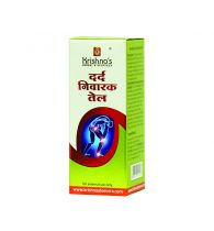 Krishna's Pain Relief Oil Massage away Pain 50 ml