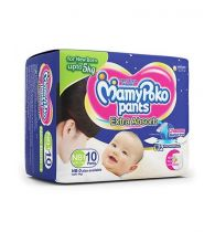 MamyPoko Pants  New born NB-1 (10 Pieces )