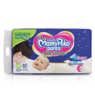 MamyPoko Pants  New born NB-1 (32 Pieces )
