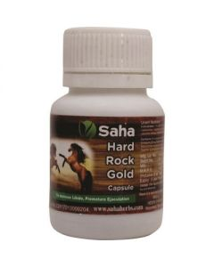 Saha Hard Rock Gold (20 Caps) Hard Rock Capsule is Good for Impotency & Premature Ejaculation