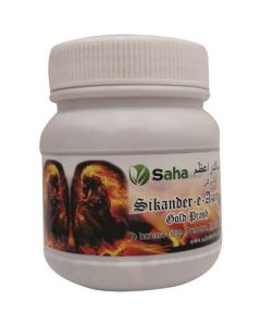 Saha Sikander-E-Azam Gold Prash (250g) Restores energy and improves vitality, physical strength and stamina in men