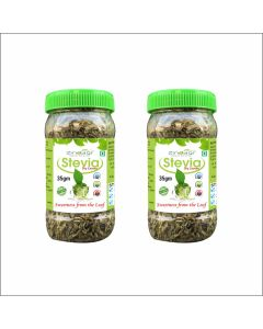 Zindagi Stevia Leaves - Pure Stevia Dry Leaves - Sugarfree Dry Stevia Leaves
