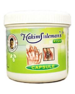 Hakeem Suleman Khans R Care (45 Caps) Reduces pain, swelling & stiffness of multiple joints
