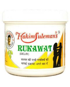 Hakeem Suleman Khans Rukawat (45caps) Rukawat is Beneficial in Premature Ejaculation & Erectile Dysfunctions