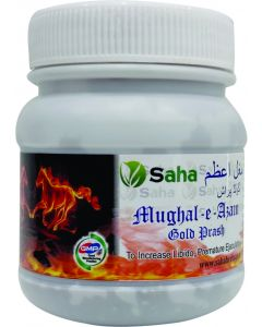 Saha Mughal E Azam Gold Prash (250g) Restores energy and improves vitality, physical strength and stamina in men