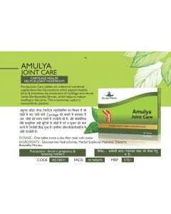 Amulya Joint Care Tablets- 30 Tab