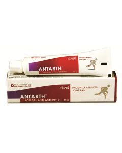 Millennium Herbal Care Antarth Ointment - 25gm (Pack of 2)
