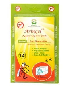 Aringel 2nd Genration Herbal Mosquito Repellent Patch - 20 Pcs
