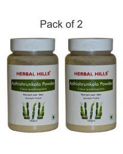 Asthishrunkala Powder - 100 gms - Pack of 2