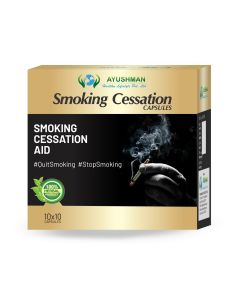 Ayushman Smoking Cessation Capsules - 100 Caps
