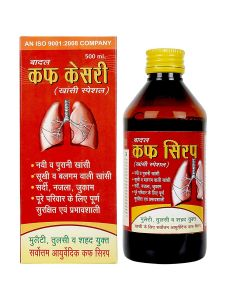 Badal Cough Syrup- 500 ml (Pack of 2)
