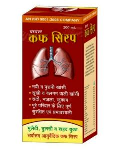 Badal Cough Syrup- 200 ml (Pack of 3)