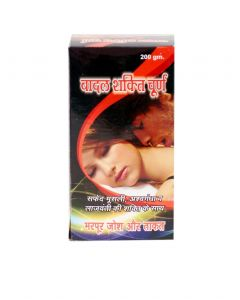 Badal Shakti Churan - 100 gms (Pack of 2)