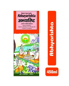 Basic Ayurveda Abhayarishta 450ml