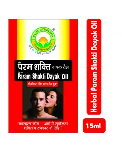 Basic Ayurveda Herbal Paramshakti Dayak Oil 15ml