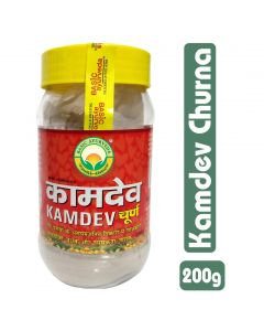 Basic Ayurveda Kamdev Churna 200g