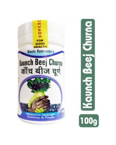 Basic Ayurveda Kaunch Beej Churna 100g