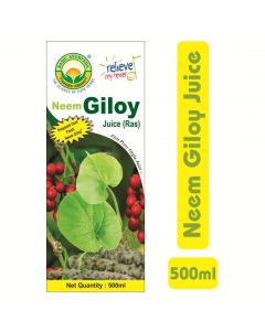 Basic Ayurveda Neem Giloy Juice (Ras) 500ml