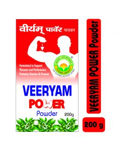 Basic Ayurveda Veeryam Power Powder 200g
