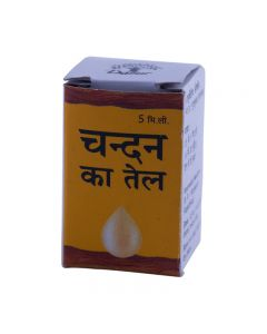Dabur Chandan Ka Tail 5 ml