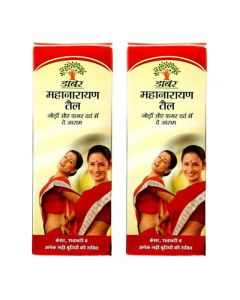 Dabur Mahanarayan Oil 200 ml