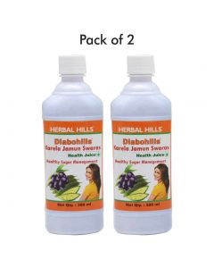 Diabohills Herbal Shots 500ml (Pack of 2)