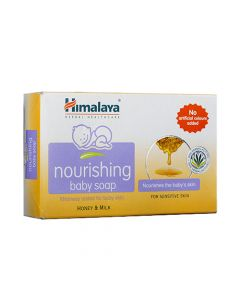 Himalaya Nourishing Baby Honey and Milk Soap 75gm