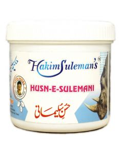 Hakeem Suleman Khans Husn-E-Sulemani (45 Caps) Beneficial in erectile dysfunction and premature ejaculation