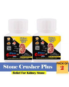 Pharma Science Stone Crusher Plus | Helps Breaks & Dissolves Kidney Stone | Relives Pain & Infection | Ayurvedic Medicine