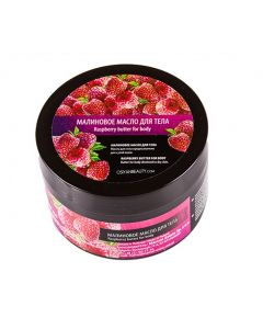 Larel Body butter RASPBERRY - 300ml