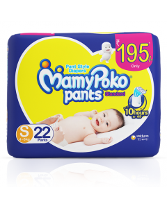 MamyPoko Pants Standard Small pack 22
