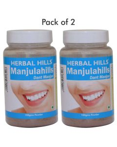 Manjulahills Powder - 100 gms - Pack of 2