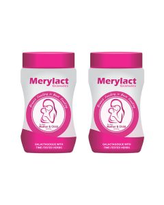 Merylact Granules 250gm (Pack of 2)