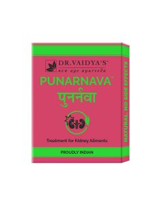 Dr. Vaidya's Punarnava Pills - Ayurvedic Relief from Kidney Stones & Other Kidney Problems - Pack of 3