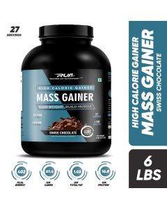 Ripped Up Nutrition Mass Gainer Swiss Chocolate 6lbs(2.72kg)