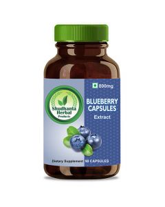 Shudhanta Herbal 100% Blueberry Extract Capsules - 90 Vegetarian Herbal Capsules