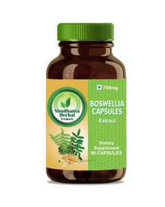Shudhanta Herbal 100% Boswellia Capsule 700mg for Reduce Inflammation - 90 Herbal Vegetarian Capsules
