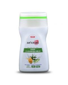 Skinatura Deep Cleansing Milk (100 ml)