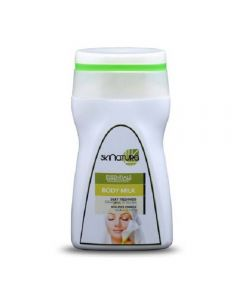 Skinatura Essencials Body Milk (100 ml)