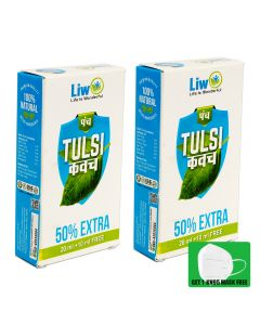 Liwo Panch Tulsi - 30ml With (Pack of 2) 1 KN95 Mask Free