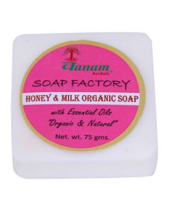 Vanam Herbals Honey & Milk Organic Soap with Essential Oil Organic & Natural - 75 gm