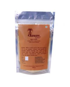 Vanam Herbals Premium Luxurious Pure Multani Mitti - 200 gm